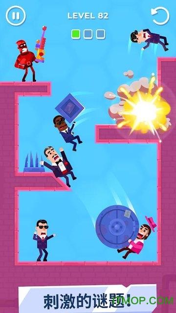 hitmasters游戏