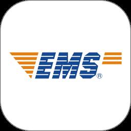 邮政EMSapp