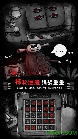怪物之家�荣�破解版 v1.0 安卓版 3