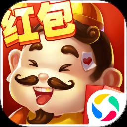 爱玩斗地主赢微信红包v4.0.4 安卓版