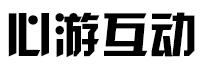 深圳市心游互�涌萍加邢薰�司