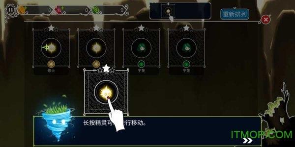 魔女的森林�o限金���石版 v1.1.9.1 安卓�荣�破解版 3