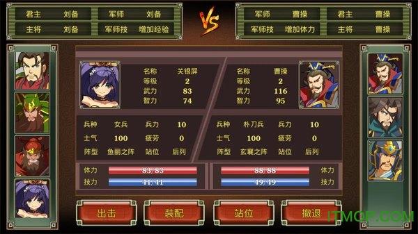鬼才三��破解版�o限金�� v1.1.4 安卓�o�V告版 3