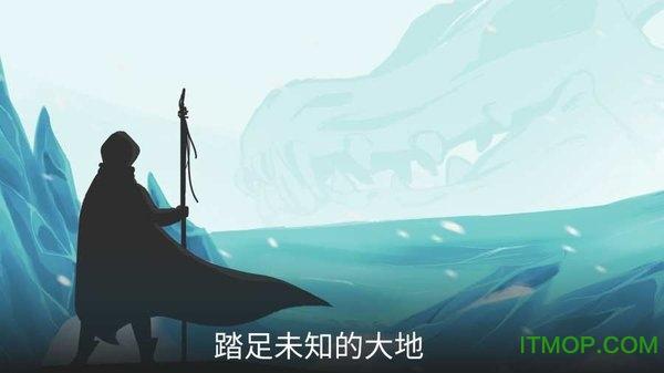 秘境之柱手游(Mystic Pillars) v1.0 安卓中文版 0