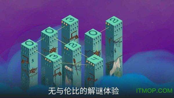 秘境之柱手游(Mystic Pillars) v1.0 安卓中文版 1
