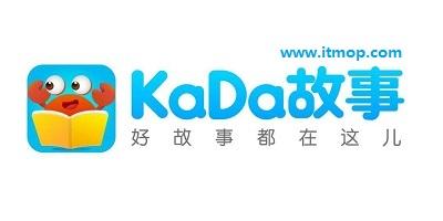 咔哒故事_kada故事破解版_咔哒故事app免费下载