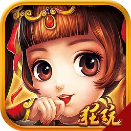 幻世战国无限版v1.6.0 安卓版