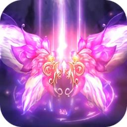 琉璃煞新仙侠游戏v6.3.0 安卓版