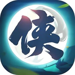 醉剑江湖v5.9.0 安卓版
