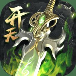 龙武玄尊v5.9.0 安卓版