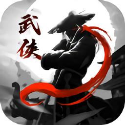 侠武英雄v1.0 安卓版