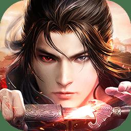 天缘幻神剑v5.9.0 安卓版