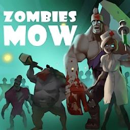 mow zombies无限金币v1.2.3 安卓版