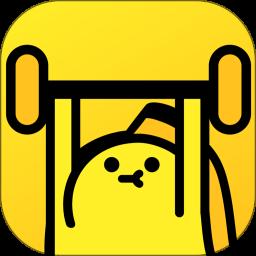 蕉梨健身v5.2.1 安卓版