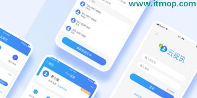 中国移动云视讯_云视讯app官方版下载_云视讯同步课堂极速版
