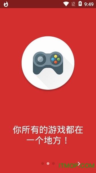 游戏助推器中文版 v999 安卓版1