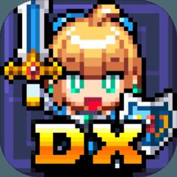 魔女的迷宫DX内购破解版