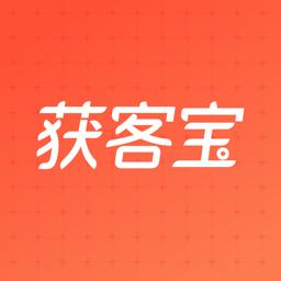 获客宝app(营销软件)v3.2.12 安卓最新版