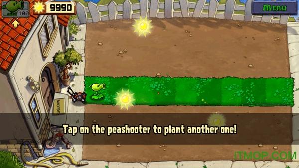 植物大战僵尸第一代破解版下载