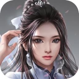 侠骨丹心录v5.6.0 安卓版