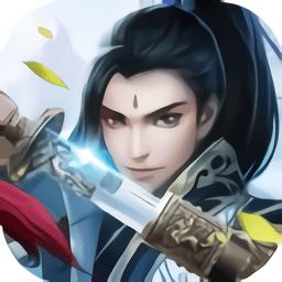 吾剑有灵v5.9.0 安卓版