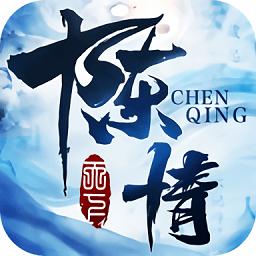 陈情天下v5.9.0 安卓版