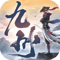 凤归九州游戏