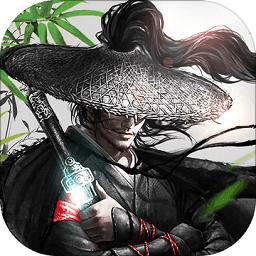 武魂3Dv5.9.0 安卓版