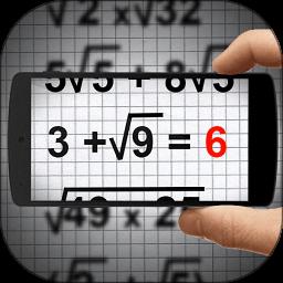 照片数学计算器v3.0.5 安卓版