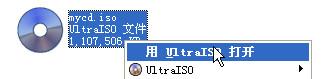 �碟通UltraISO Premium