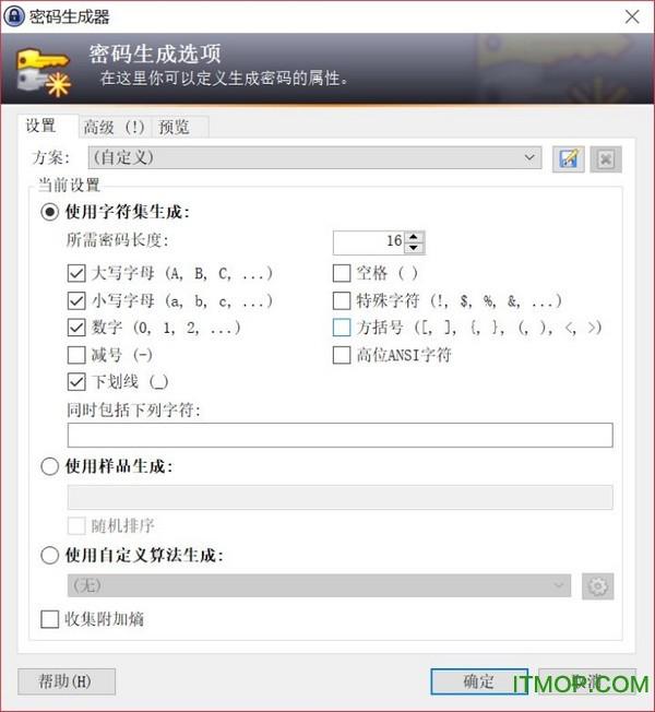 keepass中文版