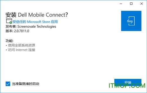 dell mobile connect电脑版