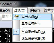 SecureCRT破解版 8.5.4.1943 CRT中文版