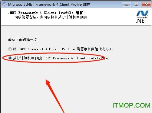 net framework4.0下载