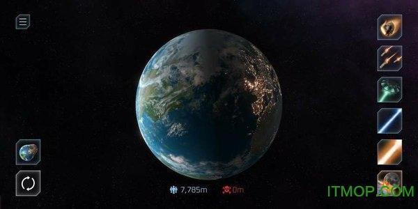行星粉碎模拟器上帝模拟器 v1.5.5 安卓版 0