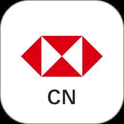 汇丰中国手机银行(hsbc china)