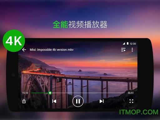 万能视频播放器XPlayer解锁VIP版 v2.1.7.3 安卓版 0
