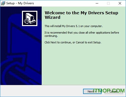 MyDrivers驱动精灵 v5.1 最新版 0