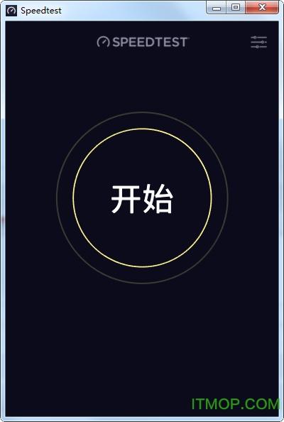 Speedtest by Ookla 官方最新版 0