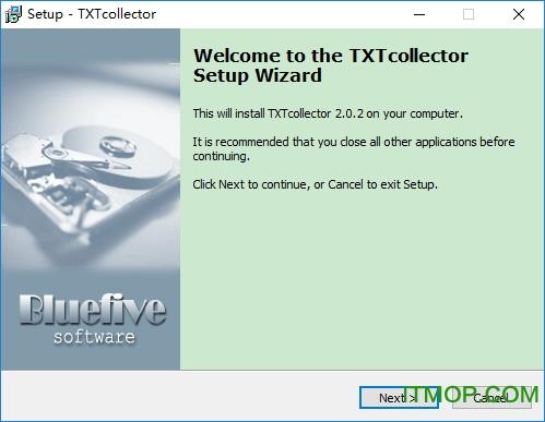 TXTcollector(文本合并工具) v2.0.2 官方版 0