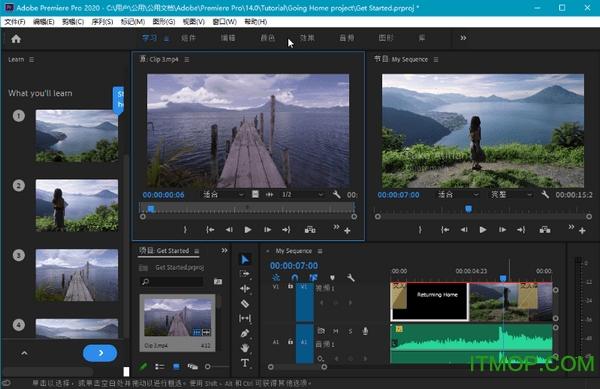Adobe Premiere Pro 2020绿色免安装版 v14.0 免激活版 0
