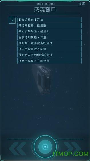 逐光启航最新破解版 v1.0.0 安卓版 2