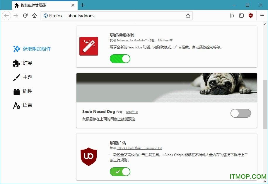 火狐浏览器tete009 Firefox编译版 v72.0.1.0 正式版 1