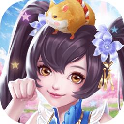 幻剑情缘高萌版v2.0.30 安卓版