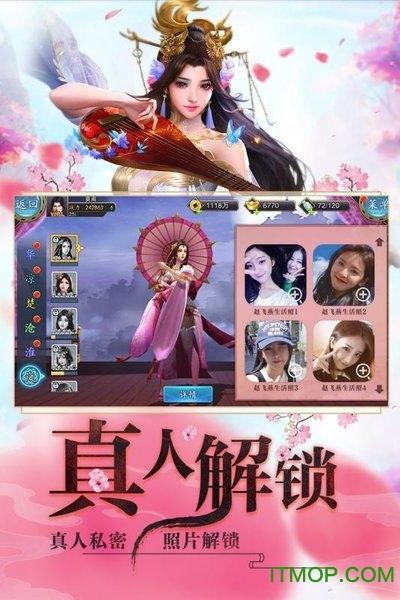 睡袍女汉子九游版 v1.0 安卓版 0