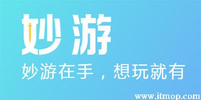 妙游游戏平台的经营游戏_妙游游戏大全_妙游游戏安卓版