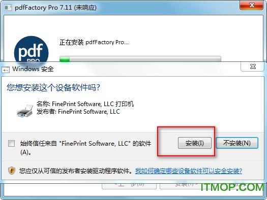 pdffactory pro测试版下载