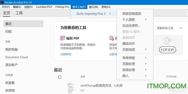 pdf拼版插件(quite imposing plus) v5.0 中文汉化版 0