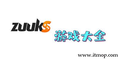 Zuuks公交车模拟器_Zuuks巴士模拟破解版_zuuks汽车游戏
