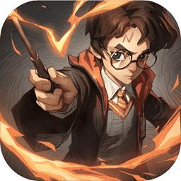 哈利波特魔法觉醒测试版